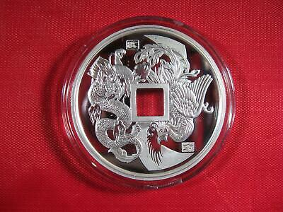2018 CHINA PHOENIX AND DRAGON 1 OZ. SILVER PROOF - LOW MINTAGE 5,000 w/COA