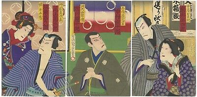 Original Japanese Woodblock Print, Chikashige, Theatre Scene, Actors, Ukiyo-e