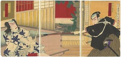 Kunichika Toyohara, Bath House, Kabuki Actors, Original Japanese Woodblock Print