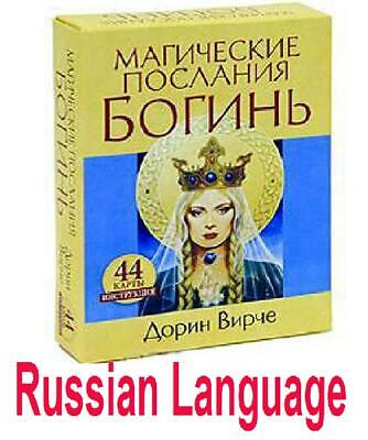 Goddess Guidance Oracle Cards Doreen Virtue (Ukraine) Russian language/bag