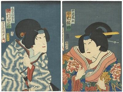 Original Japanese Woodblock Print, Kunisada II, Actor Portraits, Kabuki, Ukiyo-e
