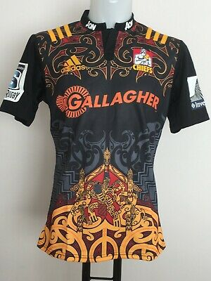 Chiefs Super Rugby 2017 S/s Home Jersey By Adidas Size Men's Xxl Brand New