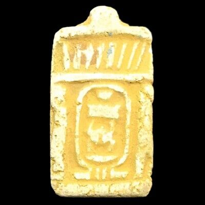 Beautiful Ancient Egyptian Amulet 300 Bc (20)