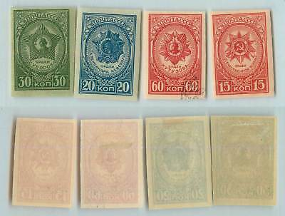 Russia USSR 1943 SC 923-926 mint or used . f8339