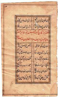Old Antique Islamic Calligraphy Manuscript Handwritten Page Golden Border Rare