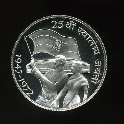 India 1947-1972 25th Anniversary of Independence Proof Silver 10 Rupees KM#187.1
