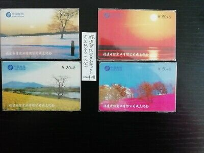 "2001 Issued Whole Set phone Card Commemorative Edition ""China Telecom Founding"""
