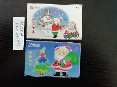 "2001 Issued Whole Set phone Card Commemorative Edition ""Chrismax"""