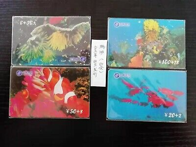 "2001 Issued Whole Set phone Card Commemorative Edition ""Coral"""
