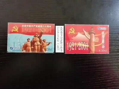 "2001 Issued Whole used Set phone Card ""Communist Founding 80 years"""