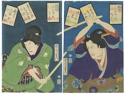 Original Japanese Woodblock Print, Kunichika, Kabuki, Karuta Game, Play, Ukiyo-e