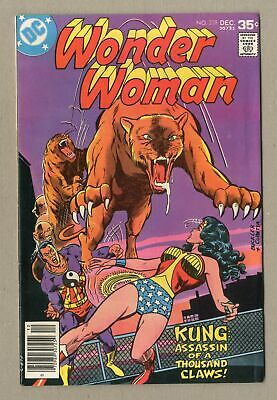 Wonder Woman (1st Series DC) Mark Jewelers #238MJ 1977 FN- 5.5