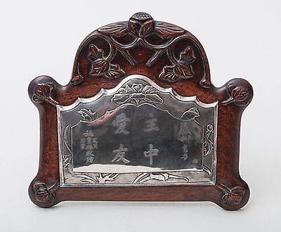 Beautiful Antique Chinese Carved Rosewood & White Metal Etched Friendship Plaque