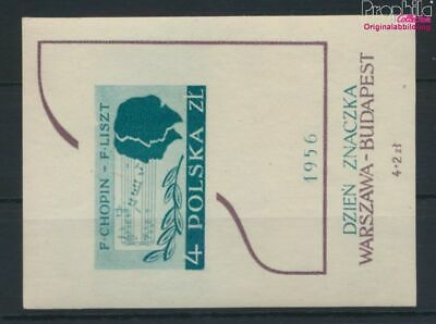 Poland block19 (complete issue) with hinge 1956 Stamp (9286925