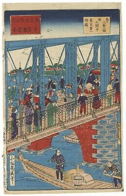 Original Japanese Woodblock Print, Kobayashi, Landscape, View, Bridge, Ukiyo-e
