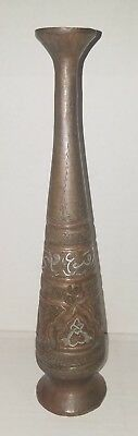 Antique Arabic, Persian.Middle Eastern Engraved Silver Inlay Vase  FREE SHIPPING