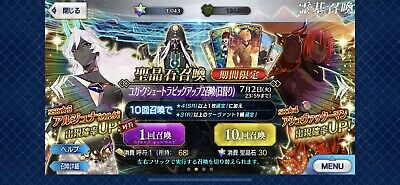 [JP] 830-890 SQ Account (STORY CLEARED)