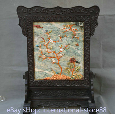 "27.2"" Old China Dynasty Palace Ebony Wood Inaly Jade Shell Flower Screen Statue"