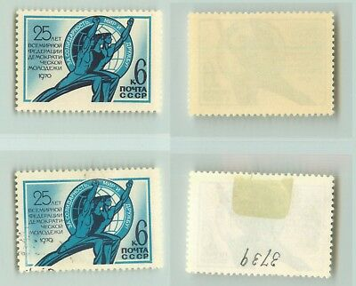 Russia USSR 1970 SC 3739 Z 3822 MNH and used . e8719