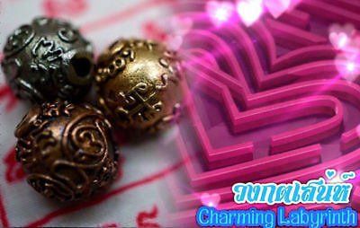 Thai Amulet Chraming Hypnotic Ball Gold Color strong effective By Phra Arjarn O