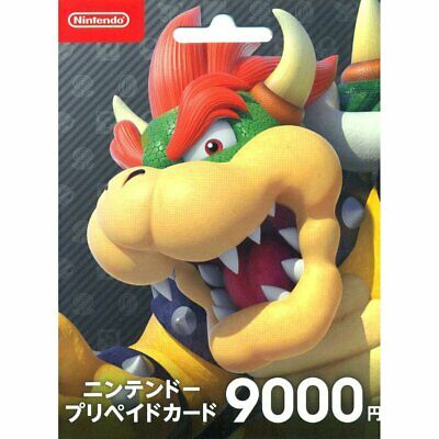 Nintendo JPN eShop 9000 Yen Card Switch 3DS WiiU