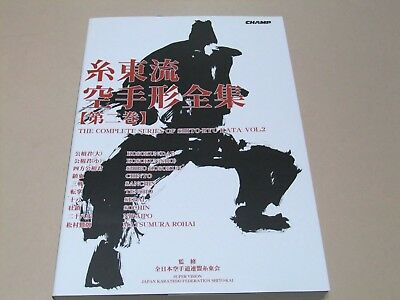 The Complete Series Of Shito-Ryu Kata Vol3 In English Shito-Ryu Karate Book