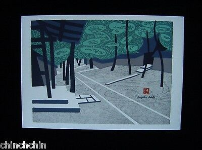 SMALL KIYOSHI SAITO Zen Temple CHOP SIGNED Mixed Media WOODBLOCK Art DAITOKU JI