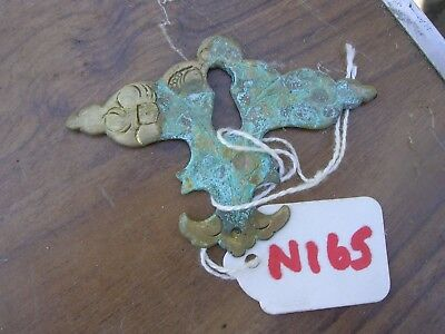 Antique Brass  Escutcheon (N165)