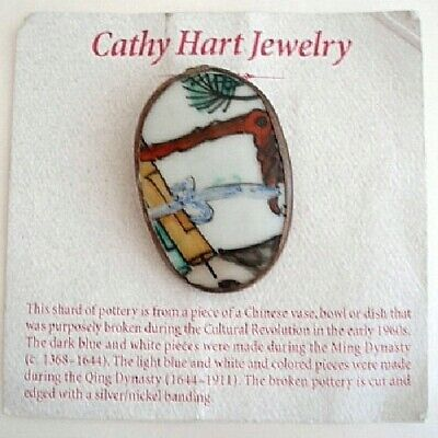 Cathy Hart Hand Crafted Chinese Pottery Brooch Pin MWT