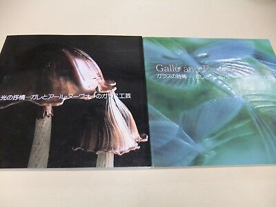 Kitazawa Museum Of Art Catalogue 2Vol Emile Galle The Daum Brothers Rene Lalique