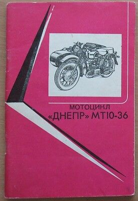 Russian Book Structure of Motorcycle Dnepr  МТ 10 36 Instruction Exploitation