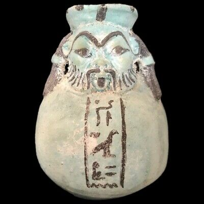 Very Rare Large Ancient Egyptian Bes Storage Jar Vessel Late Period 664 - 332 Bc