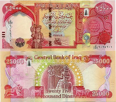 50 000 New Iraqi Dinars 2014 (2013) with New Security Features - 2 x 25 000 UNC
