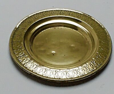 """Vintage 1930's Brass Round Table Tray Repousse Melilla hand hammered  7"""" Dia"""