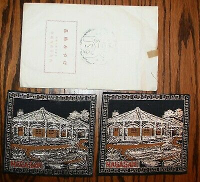 Vintage Japan Japanese 2 Miniature Tapestries Cloth Patches Nagasaki Embroidered