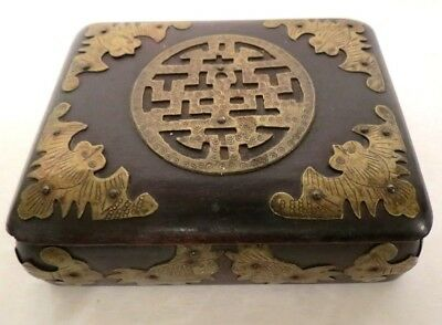 Antique Chinese Rosewood Brass Decorated Covered Box with Bats and Fish Design