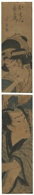Eisen, Hashira-e, Original Japanese Woodblock Print, Beauty, Couple, Lovers