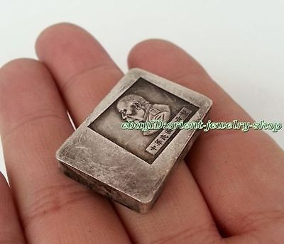 Collectables! China Qing dynasty Handwork Miao silver Pay soldiers silver bar 03