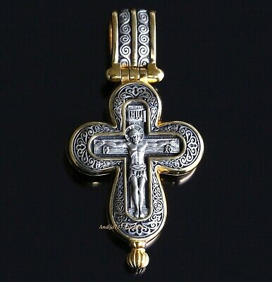 Valaam Mother Of God Big Russian Greek Orthodox Cross ,Silver 925 +.999 Gold