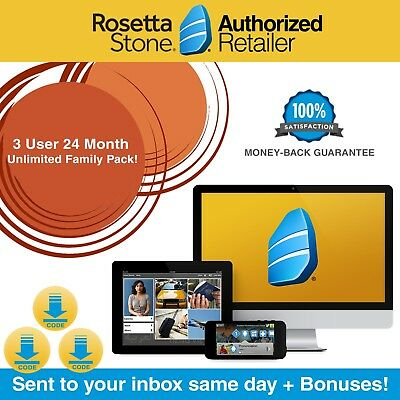 Rosetta Stone® ENGLISH HOMESCHOOL 24 MONTH 3 USER FAMILY PACK + WORKBOOKS + MORE