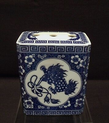 Chinese Blue And White Oblong Incense Burner Late Qing Dynasty C1910