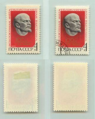 Russia USSR 1970 SC 3710 Z 3787 MNH and used . e8730