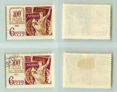 Russia USSR 1970 SC 3718 Z 3796 MNH and used . e8715