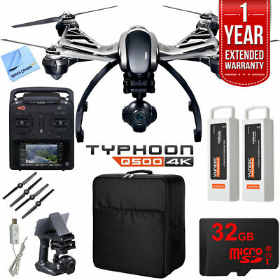 Yuneec Typhoon Q500 4K Quadcopter Drone UHD Ultimate Bundle