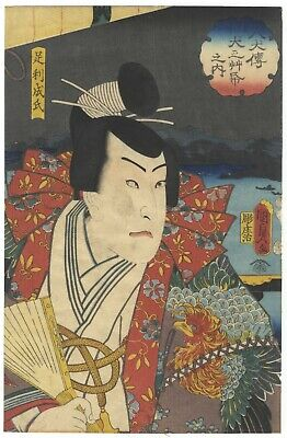 Kabuki Actor Portrait, Hakkenden, Original Japanese Woodblock Print, Ukiyo-e