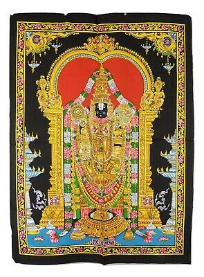 Fair Trade 80 x 110 cm Indian Radha Krishna with Flutes Sequined Wall Hanging