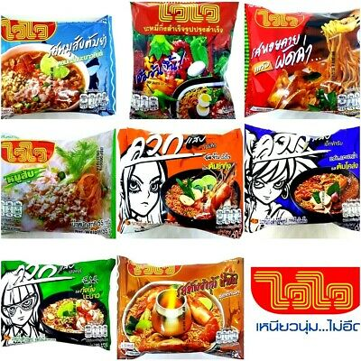 WAI WAI Assorted Flavour Quick Cooking Thai Instant Noodles Soup Fest Spicy Food