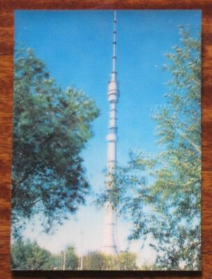 Post Card Stereo 3D Flicker Russian Moscow Russian OSTANKINO TOWER TV RADIO Big