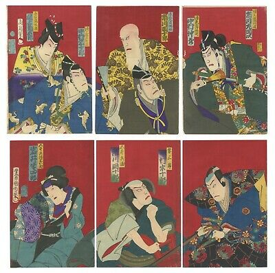 Original Japanese Woodblock Print, Ukiyo-e, Set of 2, Kabuki Actors Posing, Play