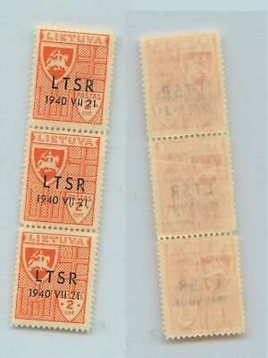 Lithuania 1940 SC 2N9 MNH strip of 3 . rtb889